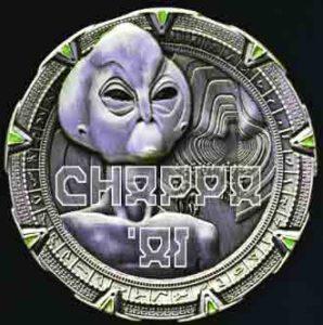 Chaapaai Kodi Addon